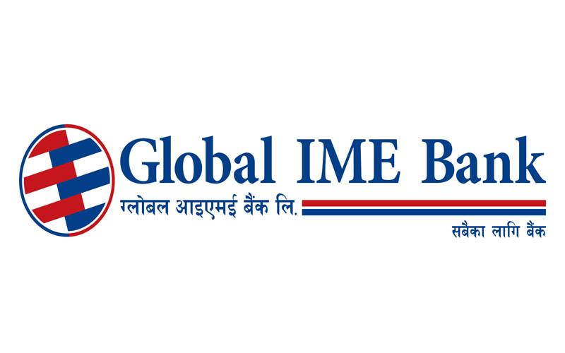 मुलपानीमा ग्लोबल आइएमई बैंकको नयाँ एक्सटेन्सन काउण्टर