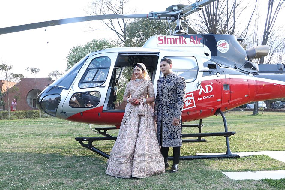 विवाहको पार्टीमा हेलीकप्टर लिएर पुगे आँचल र उदिप, हेर्नुहोस् तस्बिरमा