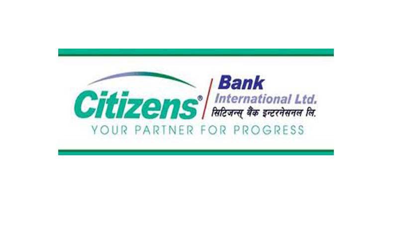 सिटिजन्स बैंकद्वारा विद्यालयलाई नगद सहयोग