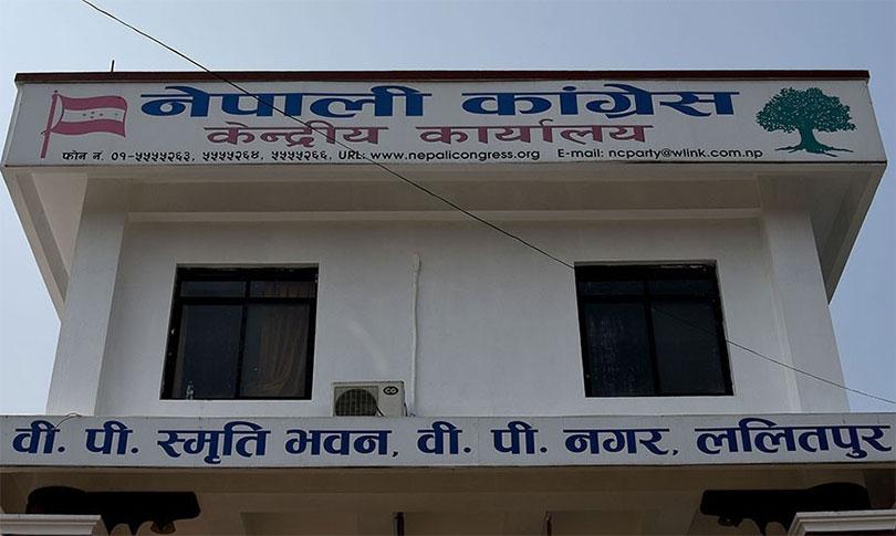 नेपाली कांग्रेसले बोलायो पदाधिकारी बैठक