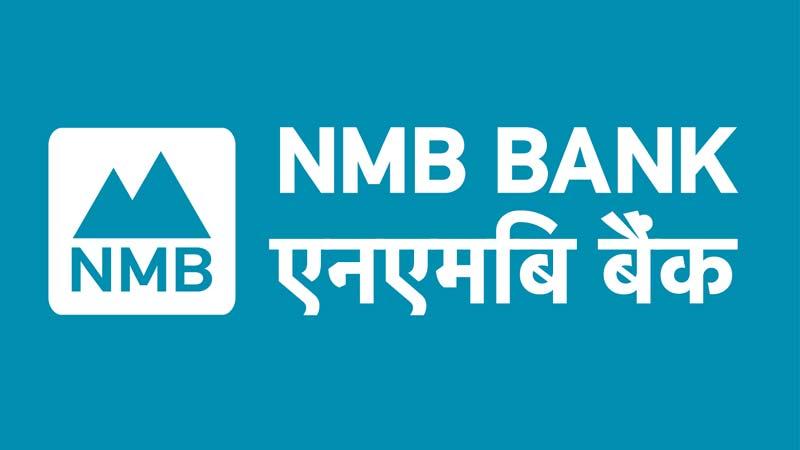 एनएमबी बैंकको सेवा लिँदा केही समस्या पर्यो ? सम्पर्क गर्नुहोस् यी नम्बरमा