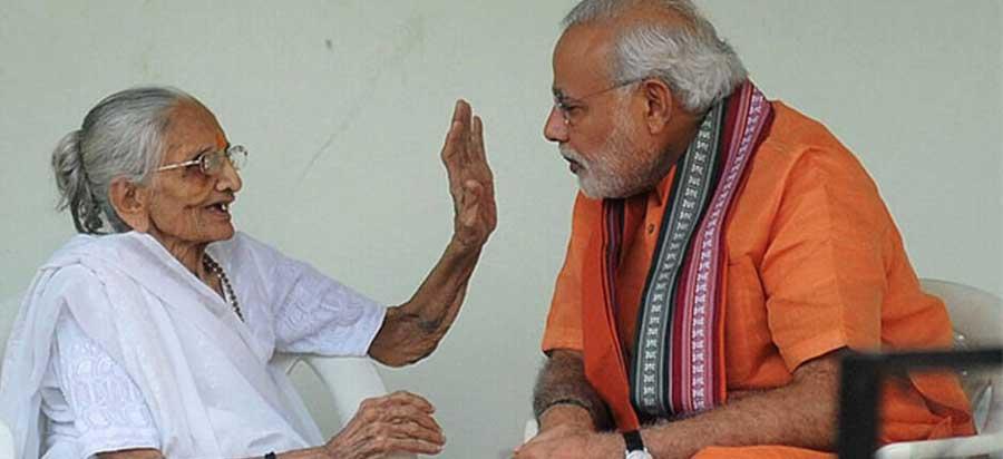 भारतमा 'जनता कफ्र्यु' को स्वागत, प्रधानमन्त्री मोदीकी आमाले थाल बजाएर आर्शिवाद दिइन्