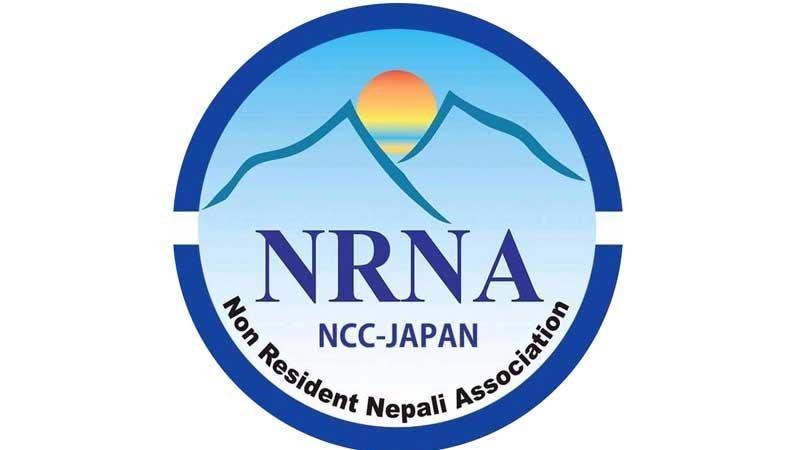 एनआरएनए जापानको क्षेत्रीय भेला