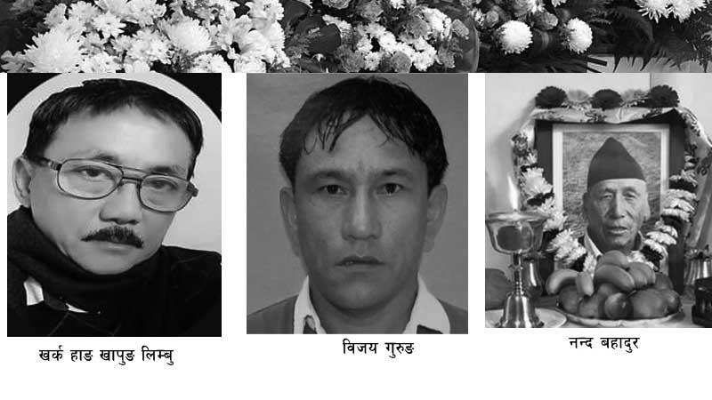 बेलायतमा फेरि तीन नेपालीको मृत्यु,कोरोना संक्रमणबाट मृत्यु हुनेको संख्या १७ पुग्यो