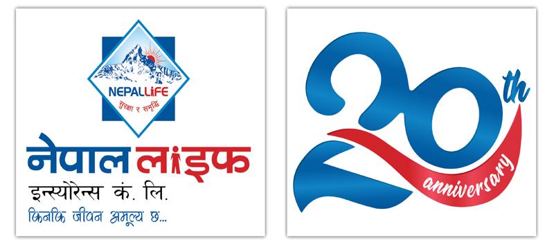 नेपाल लाइफ २० औं वर्षमा प्रवेश