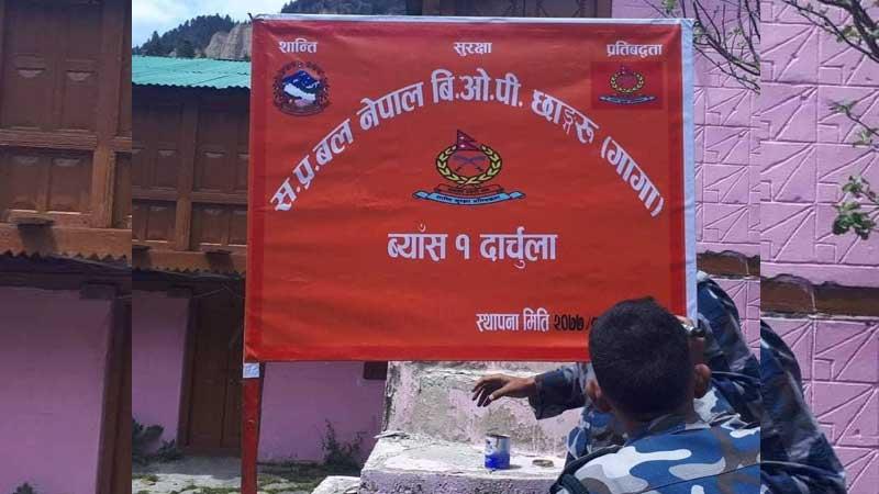 भारत र चीनका सीमा नाकामा धमाधम स्थायी बीओपी थपिँदै, २२१ पुर्याइने