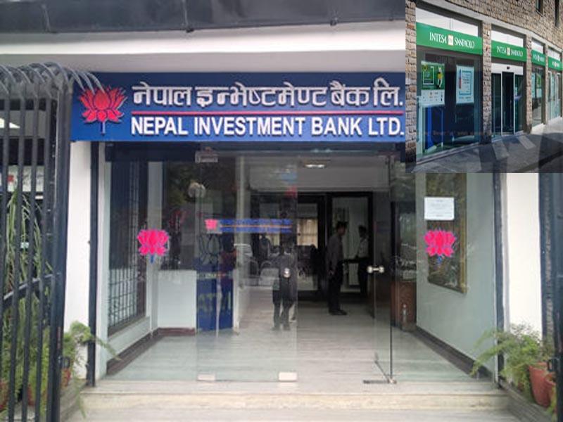 नेपाल इन्भेष्टमेन्ट बैंकको शेयरमूल्य समायोजन