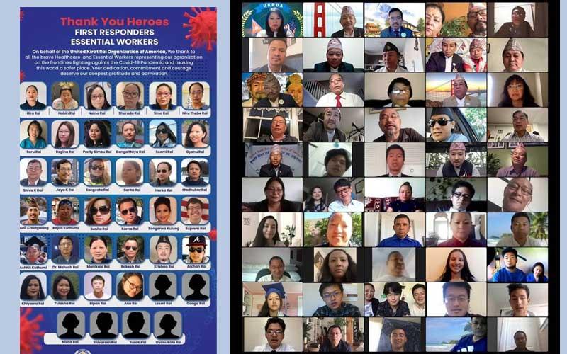 युनाइटेड किरात राई अर्गनाइजेशन अफ अमेरिकाको साधारणसभा सम्पन्न
