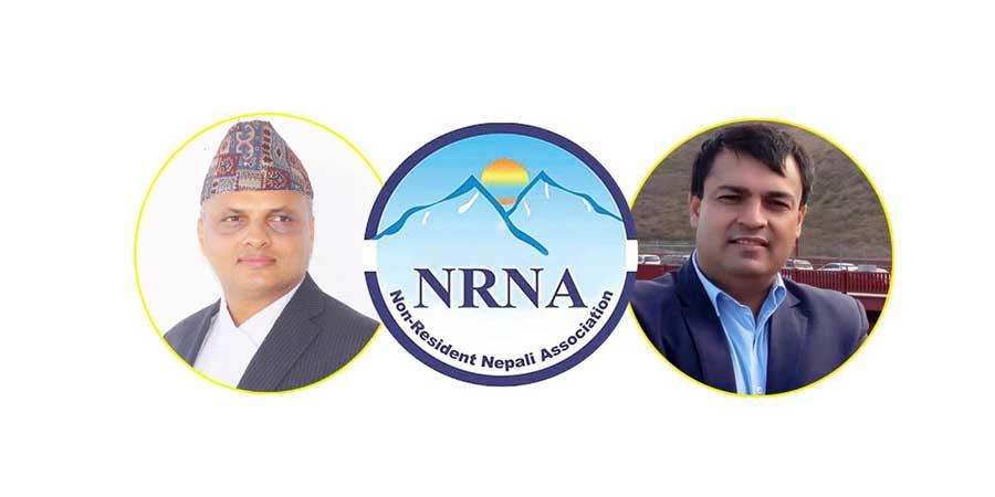 विदेशमा अलपत्र परेका नेपालीको उद्धार सम्बन्धी एनआरएनएले बुझायो सरकारलाई १३ बुँदे ध्यानाकर्षणपत्र