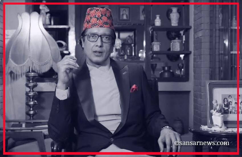 राजेश हमालको अपिल : स्वदेश फर्कनेलाई नमस्तेका साथ न्यानो स्वागत गरौं ! (भिडियाेसहित)
