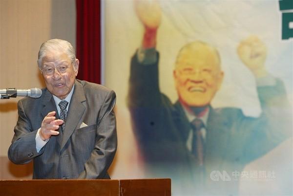 ताइवानका पूर्व राष्ट्रपति लीको निधन