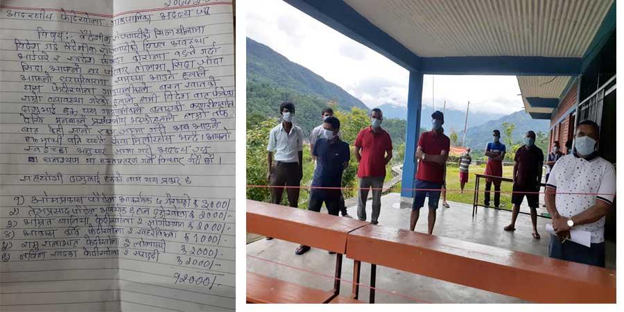 क्वारेन्टिनमा दिइएको सेवाले खुसी भएका ६ युवाले गरे पालिकालाई आर्थिक सहयोग गरे