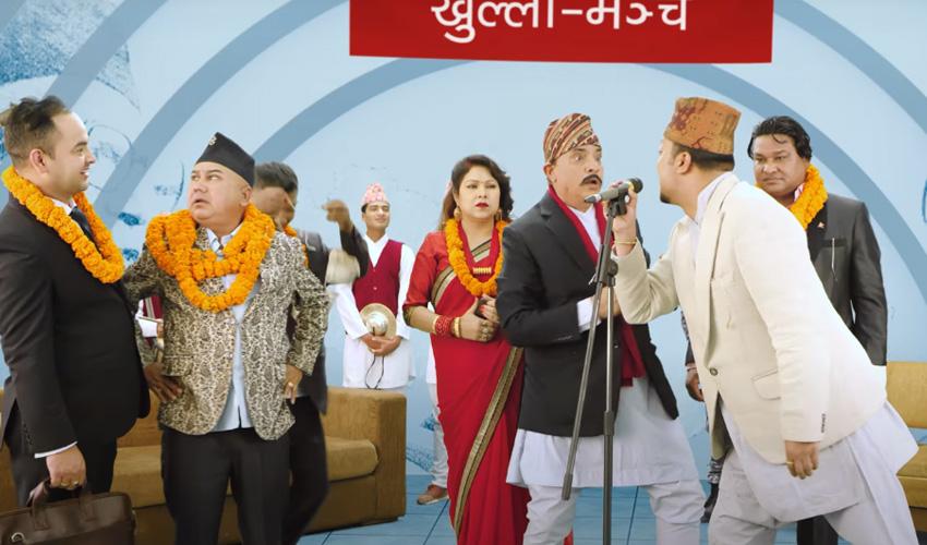 हरिवंशको गाईजात्रा गीत 'तिमी केको जान्ने…' सार्वजनिक (भिडियोसहित)
