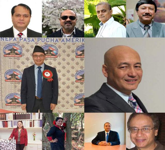 एएनए कार्यकारी समितिको रिक्त पदलाई पूर्णता