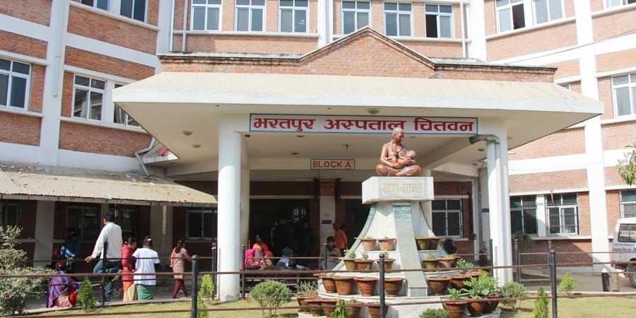 भरतपुर अस्पतालमा ओपिडी टिकट निःशुल्क