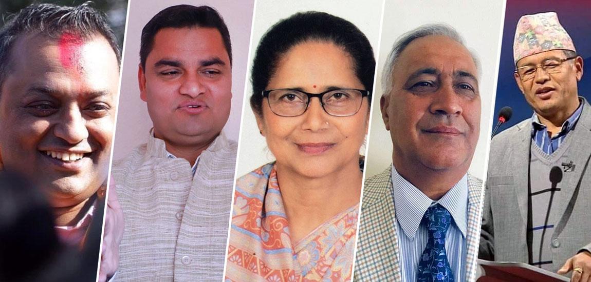 नेतृत्व लिन तयार छौं भन्दै कांग्रेसका १२ नेताले निकाले विज्ञप्ती (विज्ञप्तीसहित)