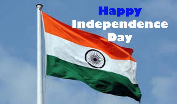 भारतीय स्वतन्त्रता दिवस १५ अगस्ट : एक समीक्षा