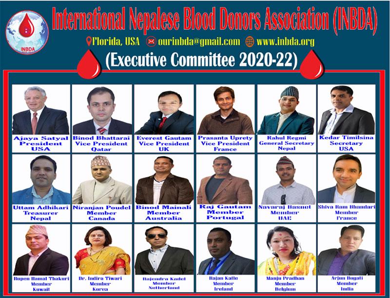 अन्तर्राष्ट्रिय नेपाली रक्तदाता संघको चौथो साधारणसभा सम्पन्न, २३ सदस्यीय कार्यसमिति निर्वाचित