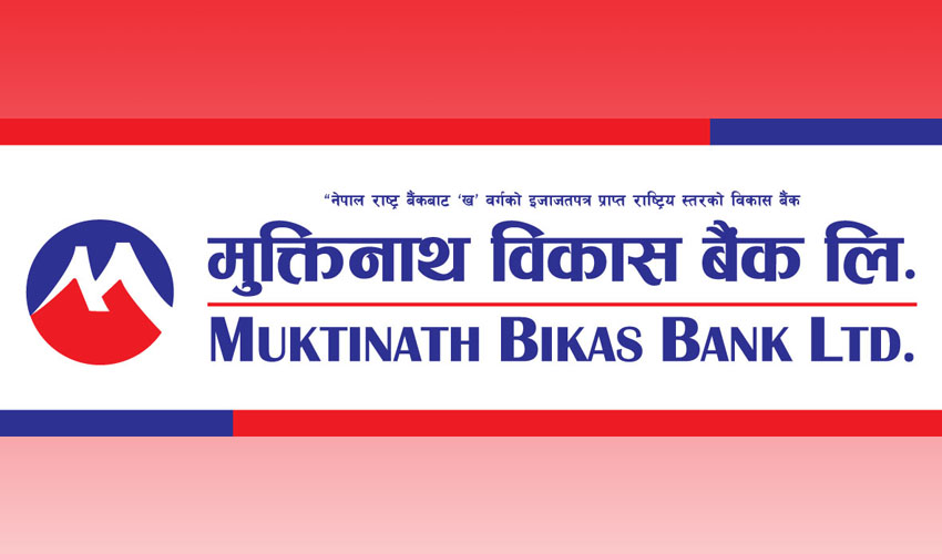 मुक्तिनाथ विकास बैंकको लाभांश शेयरधनीको बैंक खातामा