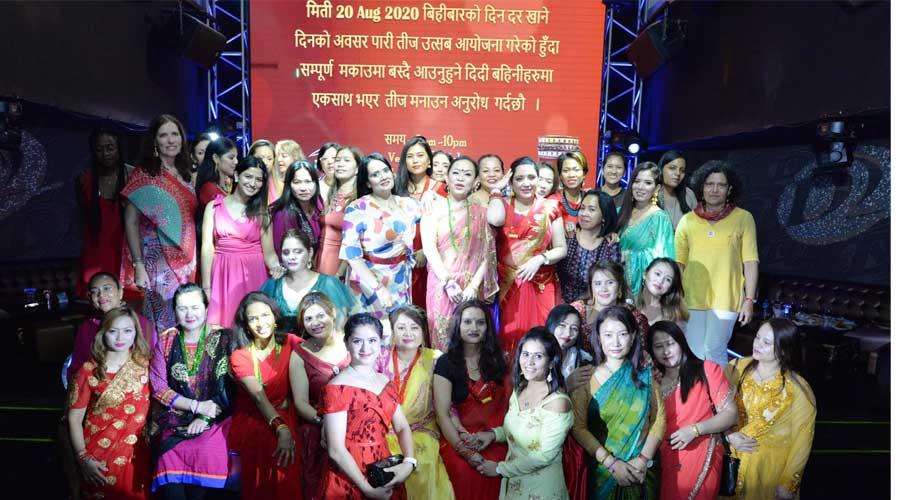 नेपाली सहयोगी हातहरु मकाउले यसरी मनायो तिज (तस्बिरसहित)