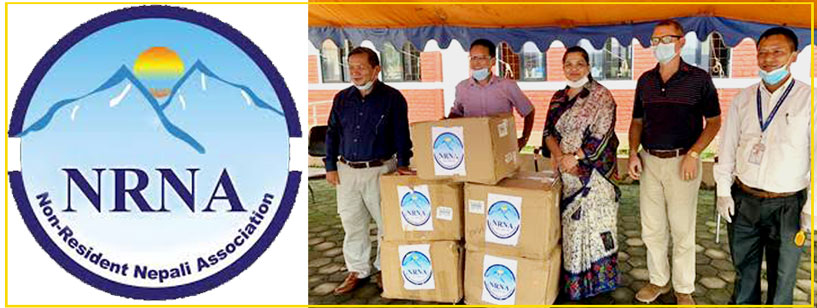 एनआरएनएद्वारा बाग्लुङका बाढिपहिरो पिडितका लागि ५ लाख सहयोग, गण्डकी प्रदेशका मुख्यमन्त्रीलाई मास्क हस्तान्तरण