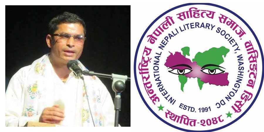 अन्तर्राष्ट्रिय नेपाली साहित्य समाजको अफ्रिका च्याप्टर गठन