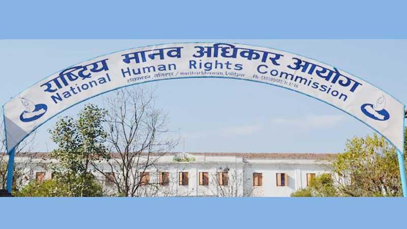 मानव अधिकार आयोगले भन्यो-'डा.केसीसँग भएका सम्झौता कार्यान्वयनको स्थिति सार्वजनि गर'