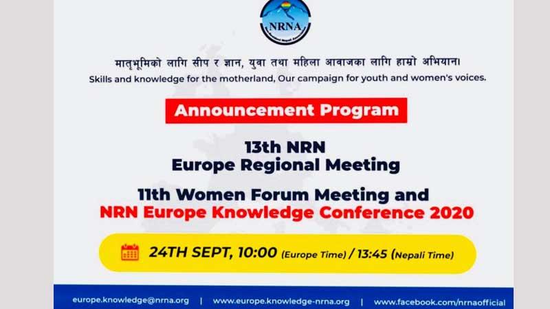 'एनआरएनए १३ औ यूरोप क्षेत्रिय बैठक तथा दोश्रो यूरोपियन विज्ञ भेला विशेष र अर्थपूर्ण हुने'
