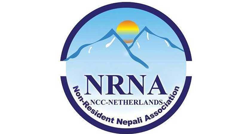 एनआरएनए नेदरल्याण्ड्सको साधारणसभा हुँदै