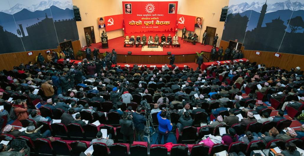 आन्तरिक विवाद चुलिए पछि नेकपाको केन्द्रीय समिति बैठक स्थगित