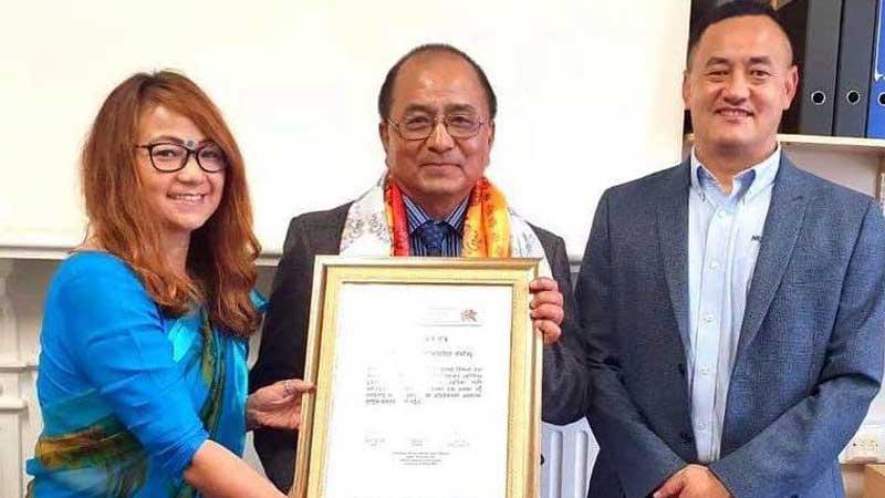 बरिष्ठ संचारकर्मी मेजर सोनाम शेर्पा सम्मानित