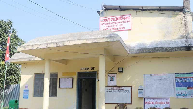 लुम्बिनी प्रदेशको राजधानी क्षेत्रमा जग्गा कारोबार गर्न रोक्का
