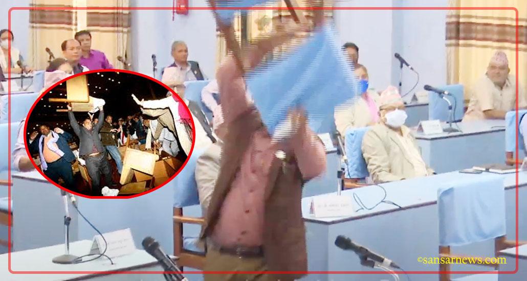कुर्सी तोडफोडको घटना : त्यतिबेला माओवादी अहिले कांग्रेस