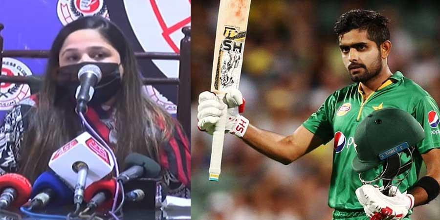 पाकिस्तान क्रिकेट टिमका कप्तान बाबर आजममाथि एक महिलाले लगाइन् गम्भीर आरोप (भिडियो सहित)