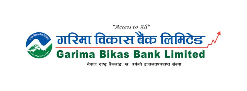 गरिमा विकास बैंकको नयाँ शाखा काठमाडौंको पेप्सीकोलामा