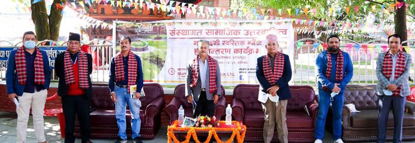 महालक्ष्मी विकास बैंकद्वारा महालक्ष्मी स्वस्तिक बगैँचा हस्तान्तरण कार्यक्रम सम्पन्न