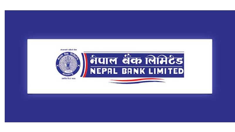 नेपाल बैंकले वार्षिकोत्सवको अवसरमा यी सेवाहरु निःशुल्क प्रदान गर्ने