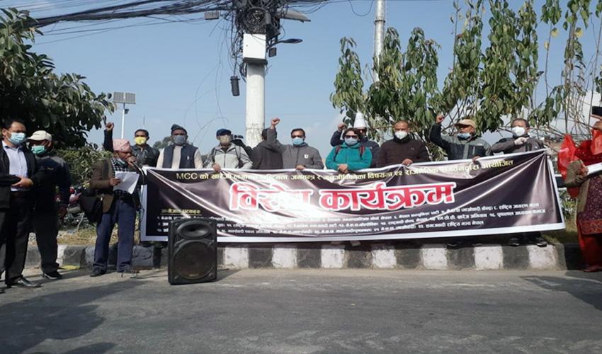एमसीसी खारेजीलगायतका मुद्दामा विप्लवसहित २१ राजनीतिक संगठनको प्रदर्शन