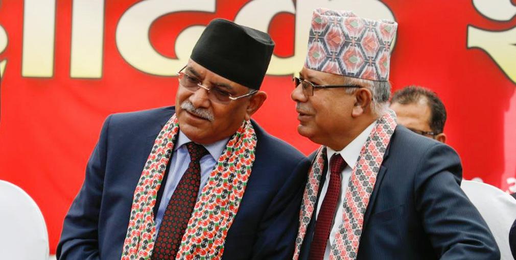 सरकार निर्माणबारेको रणनीति तयार गर्न प्रचण्ड–नेपाल समूहको बैठक बस्दै