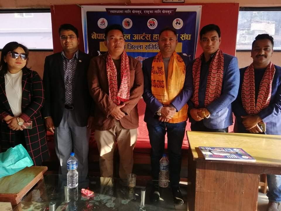 नेपाल मार्सल आर्ट संघ हाप्किडो स्याङ्जाको अध्यक्षमा कपिल न्यौपाने निर्वाचित