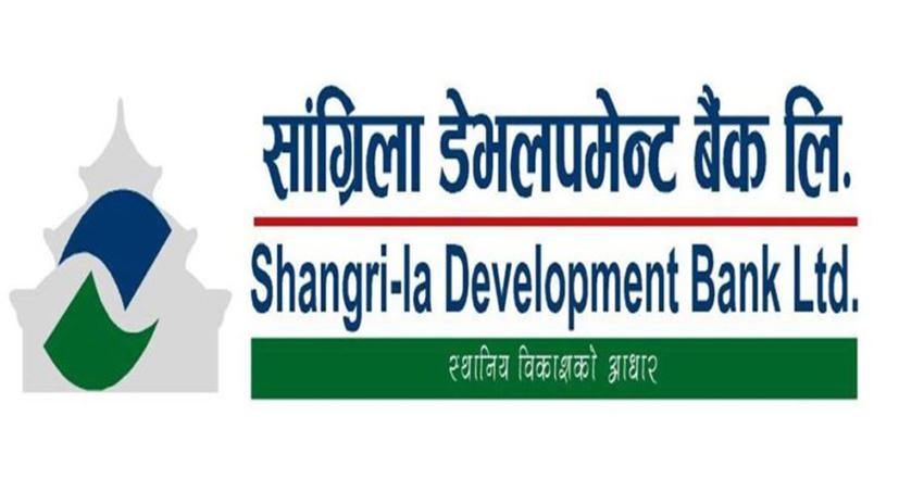 सांग्रिला डेभलपमेण्ट बैंकको संस्थापक शेयर विक्रीमा