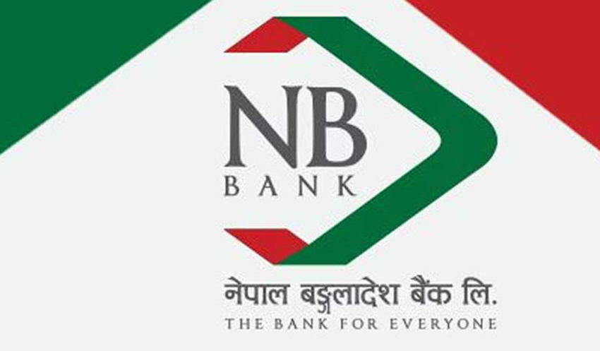 तेस्रो त्रैमाससम्ममा नेपाल बंगलादेश बैंक ६३ प्रतिशत नाफामा