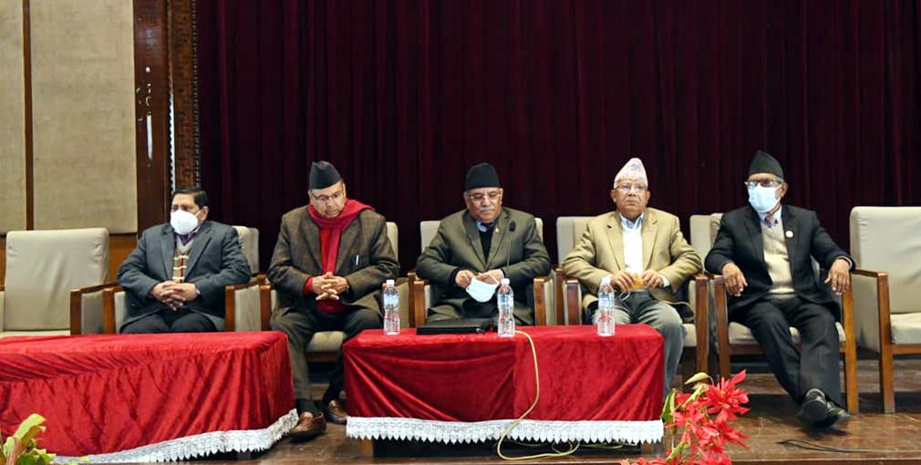 प्रचण्ड–नेपाल पक्षको सचिवालय बैठक : फागुन १९ मा केन्द्रीय समिति बैठक बोलाउने निर्णय