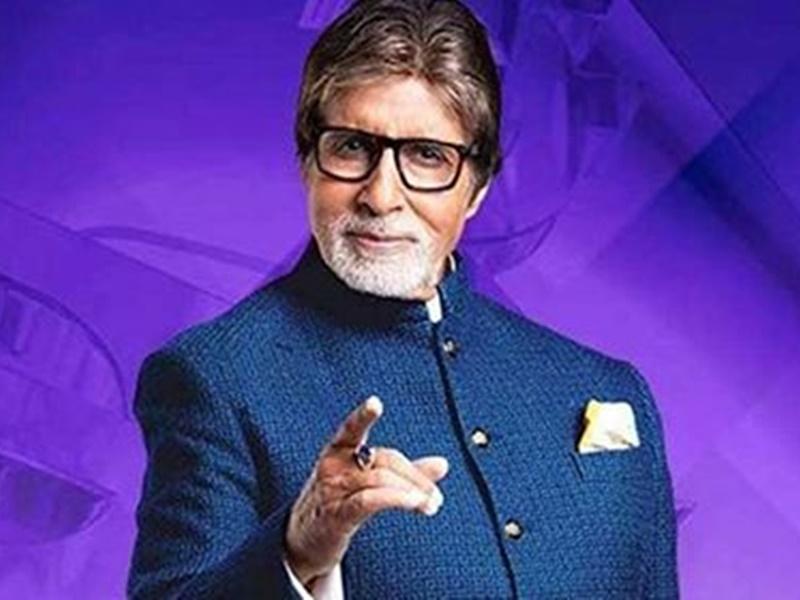 अमिताभ बच्चनले लिए 'कौन बनेगा करोडपति'को सेटबाट बिदा