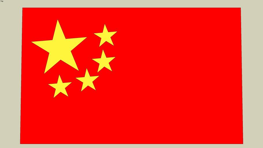 चीनको खानी भत्किएर पुरिएका श्रमिक छ दिनपछि जीवितै रहेको सङ्केत भेटियो