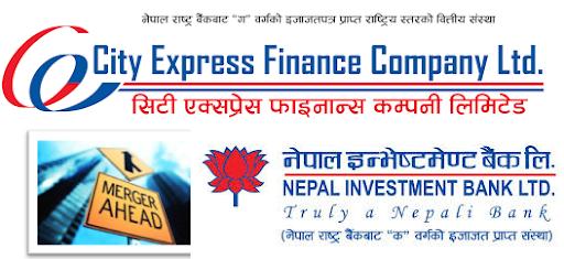 नेपाल इन्भेष्टमेन्ट बैंक र सिटी एक्सप्रेस फाइनान्सको एकीकृत कारोबार सुरु हुँदै