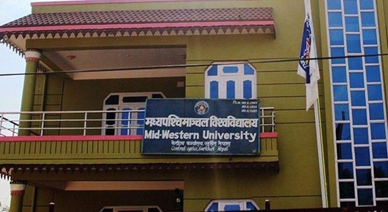 मध्यपश्चिमाञ्चल विश्वविद्यालयका भिसीले ज्ञापन पत्र बुझ्न नमान्दा तनाव