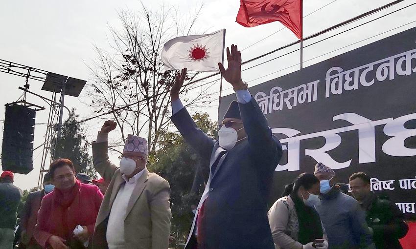 प्रचण्ड–नेपाल पक्षको शक्ति प्रदर्शन, यस्तो देखियो तस्बिरमा