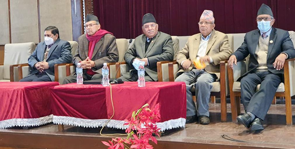 सिंहदरबारमा प्रचण्ड–नेपाल समूहको सचिवालय बैठक, आगामी रणनीतिबारे छलफल हुँदै