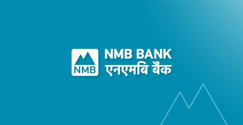 एनएमबि बैंकले २ अर्ब बराबरको ऋणपत्र निष्काशन गर्दै, कति पाइन्छ त ब्याज  ?